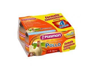 Plasmon Omog Pol C/gift 80x4