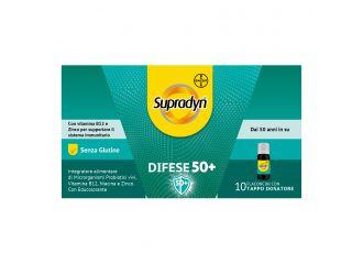 SUPRADYN DIFESE 50+ 10 FLACONCINI 10 ML
