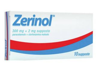 Zerinol*10supp 300mg+2mg